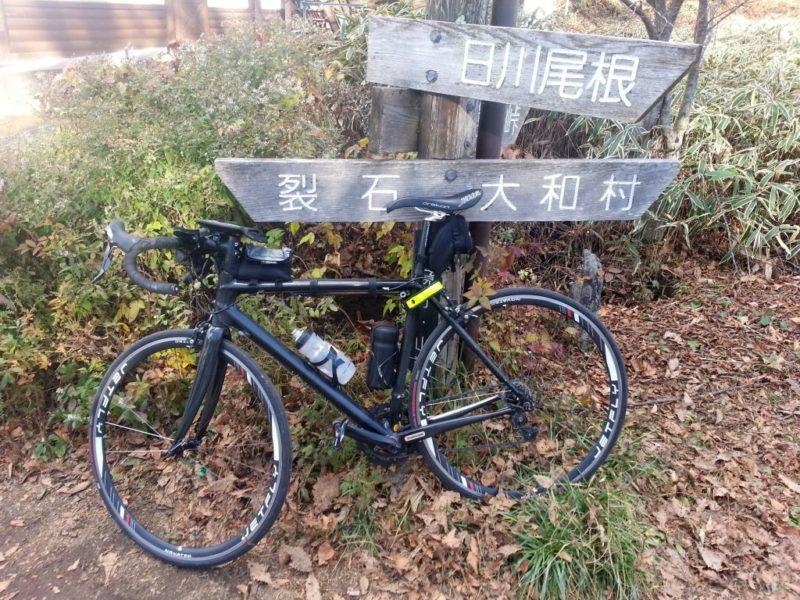 上日川峠のロードバイク
