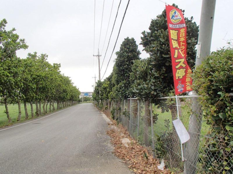 宮古島トライアスロンの臨時バス停