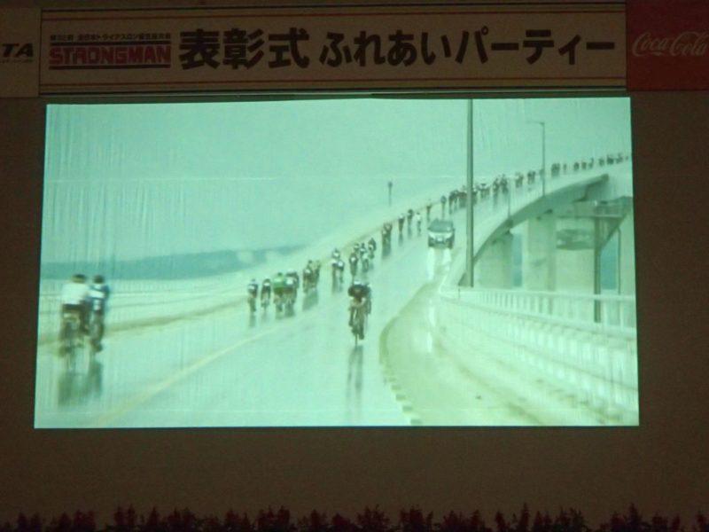 宮古島トライアスロンのダイジェスト映像