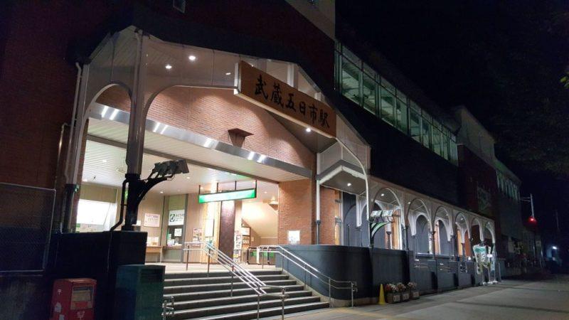 夜の武蔵五日市駅
