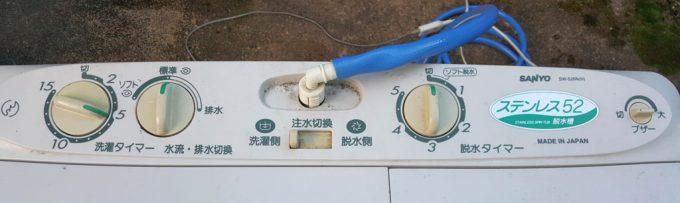 二層式洗濯機の操作パネル