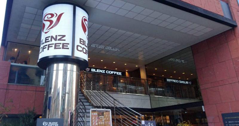 青山のブレンズコーヒー