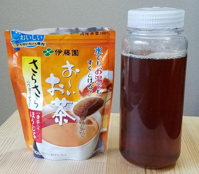 水筒に緑茶を入れる