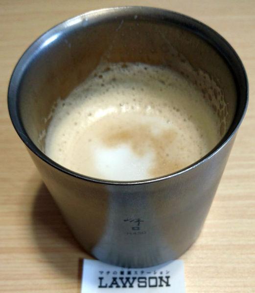 ローソンのコーヒーをマイカップでいただく
