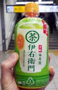 緑茶のペットボトル