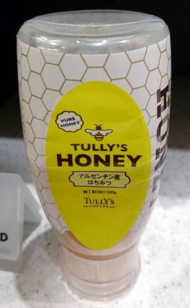 タリーズのハチミツ