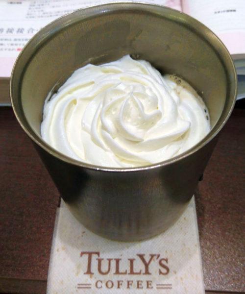 タリーズのホイップクリームコーヒー