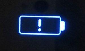 Fitbitの電池切れ表示