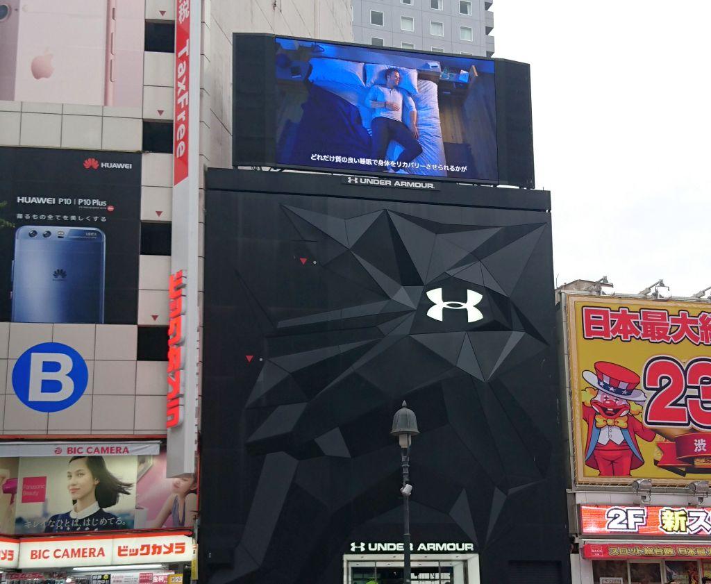 渋谷のアンダーアーマーショップ