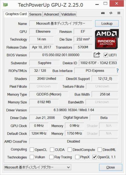 GPU-Zの表示画面