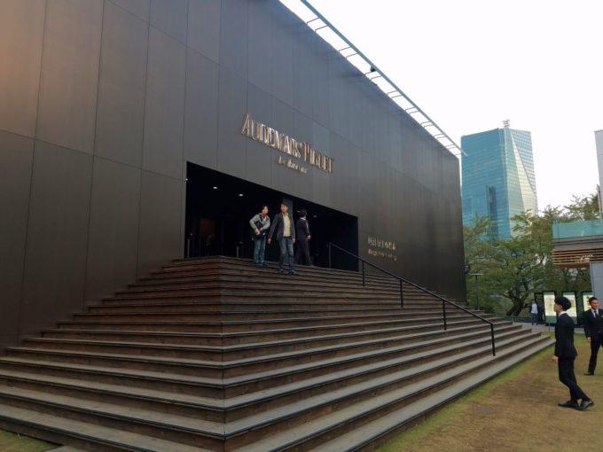 オーデマピゲの展示パビリオン入口