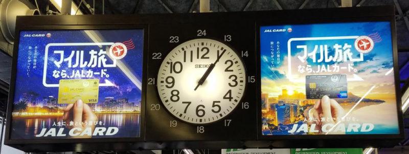 浜松町モノレール駅の時計