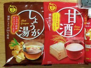 甘酒と生姜湯