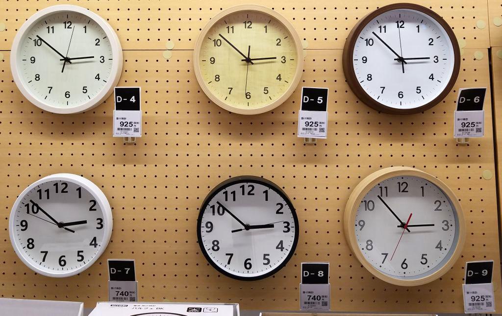 ニトリの掛け時計