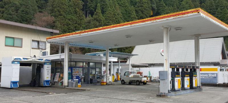灯油が買えるガソリンスタンド