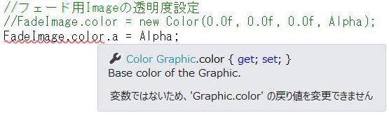 Color Graphic.colorのエラー