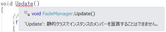 Update関数のエラー