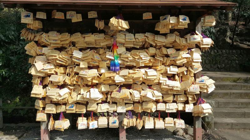 谷保神社の合格祈願絵馬