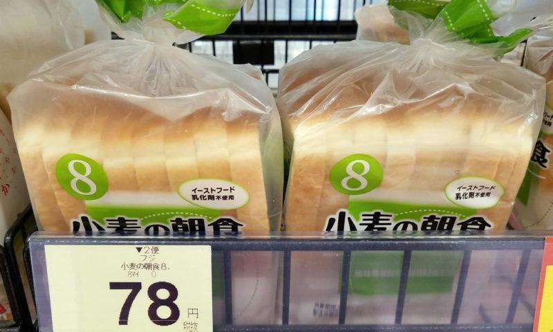 78円の食パン