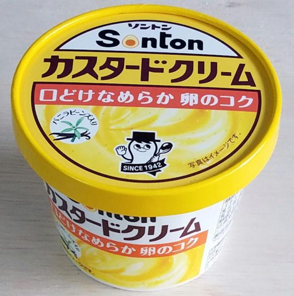 Sontonのカスタードクリーム