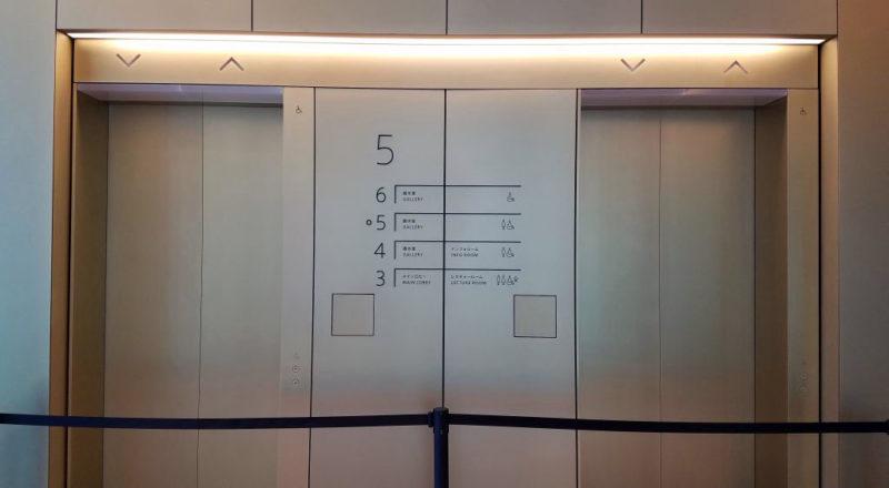 真鍮パネルのエレベーターホール