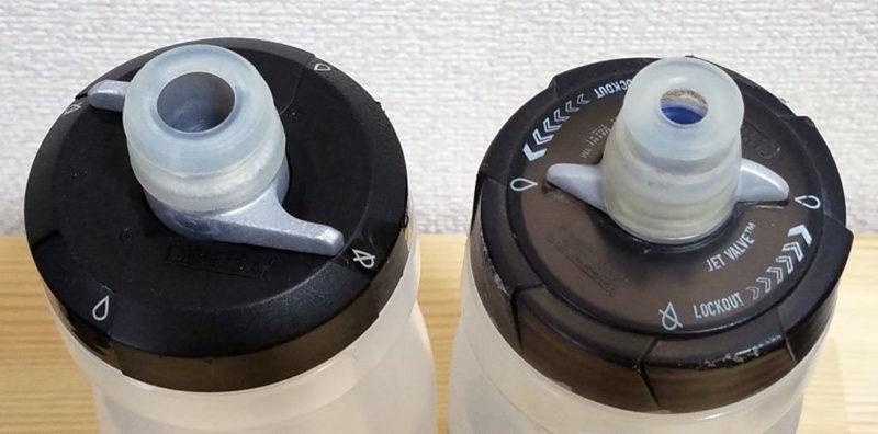 キャメルバックのボトルキャップ比較