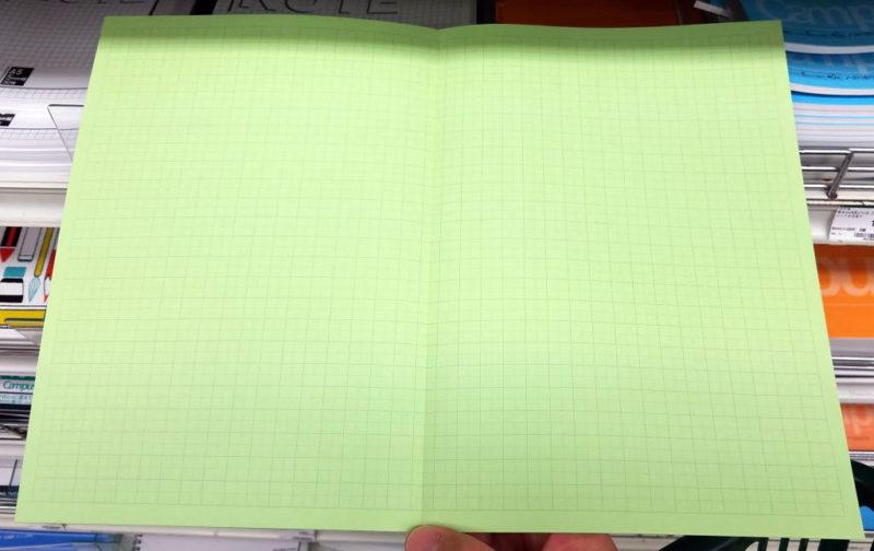 東急ハンズの方眼ノート(緑色)